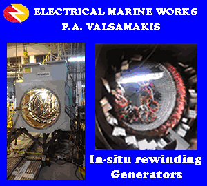 ELECTRICAL MARINE WORKS P.A. VALSAMAKIS